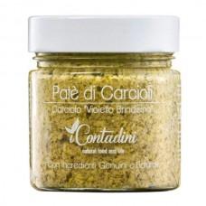 iContadini patè di carciofi 230gr